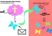 Scripturegraphic: New Creature